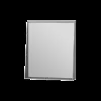 Зеркало Manhattan MnhM-60 серое
